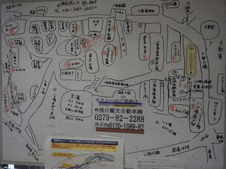 0124ookasiwagi5.jpg