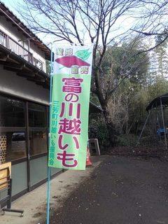 0217miyosisoba3.JPG