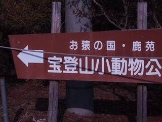 0301hodosan2.JPG