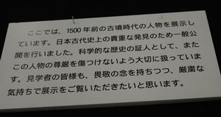 0309yoroi6.jpg
