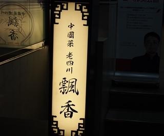 0328oknawa18.JPG