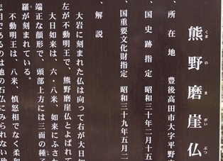 03kumano3.jpg