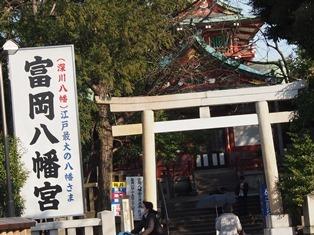 0405fukagawa.jpg