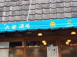 0405fukagawa3.jpg
