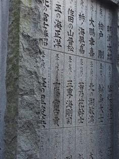 0405fukagawa5.jpg