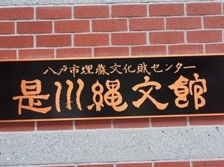0623korekawainori.JPG