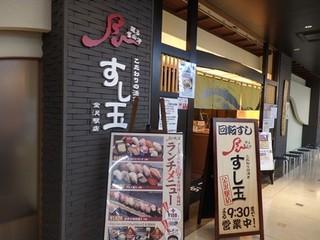 0710kanazawa15.JPG