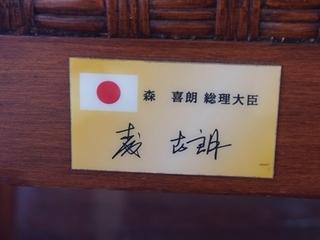 0905okinawaobuti4.JPG