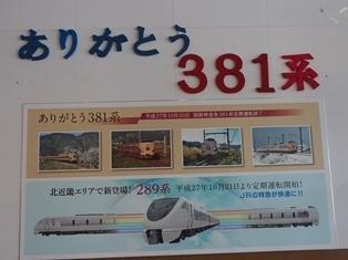 1009fukutiyama10.jpg