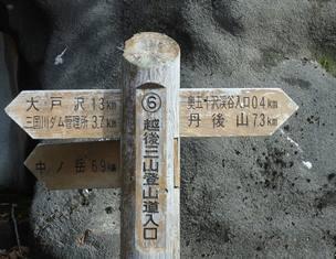 1013saguri7.JPG