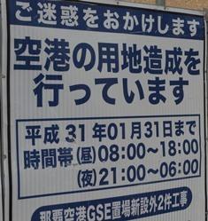 1027okinawa.JPG