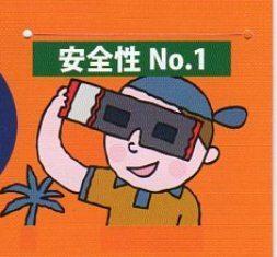 kinkansyoku003.jpg
